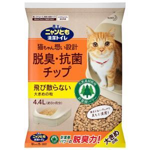 猫砂 ニャンとも清潔トイレ 脱臭・抗菌チップ 大きめの粒 4.4L|チャーム charm PayPayモール店
