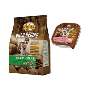 ニュートロ ワイルド レシピ 超小型犬〜小型犬用 成犬用 ラム 4kg + ウェット 1個 おまけ付