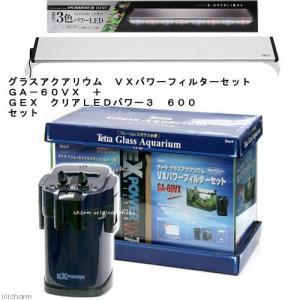 メーカー:用品セット メーカー品番: アクアリウム用品 ybrand_code アクア用品1 水槽(...