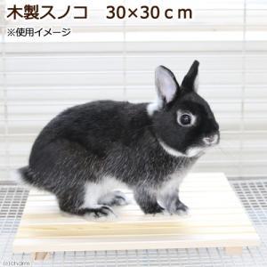 木製スノコ 30×30cm すのこ幅2〜5mm 関東当日便|chanet