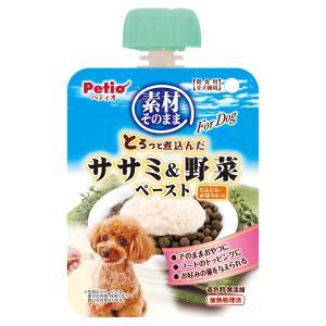 ペティオ 素材そのまま とろっと煮込んだ ササミ&野菜 ペースト For Dog 90g 関東当日便|chanet