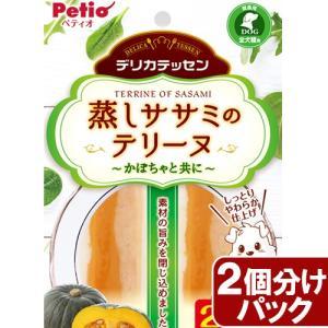 ペティオ デリカテッセン 蒸しササミのテリーヌ 〜かぼちゃと共に〜 2本入|chanet