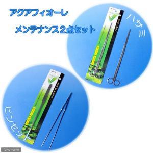 カミハタ アクアフィオーレ AQUA FIORE 水草用ハサミ・ピンセット