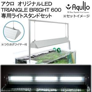 メーカー:アクロ メーカー品番:600W3 ▼▲ アクアリウム用品 sfset _aqua アクロ ...