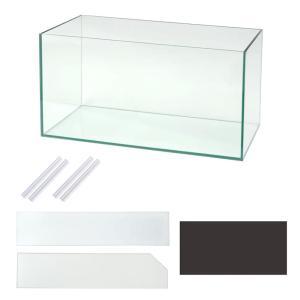 (大型)90cm水槽(単体)アクロ90N(90×45×45cm)フタ付き オールガラス水槽 別途大型手数料・同梱不可・代引不可|chanet