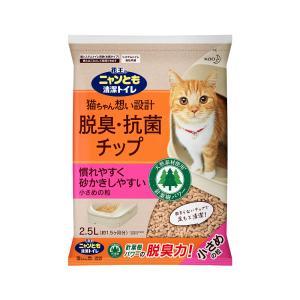 猫砂 ニャンとも清潔トイレ 脱臭・抗菌チップ 小さめの粒 2.5L 3袋入 お一人様5点限り