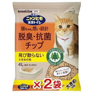 猫砂 ニャンとも清潔トイレ 脱臭・抗菌チップ大きめの粒 4L 2袋入