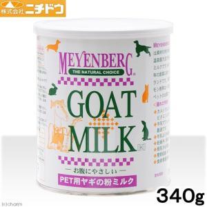 正規品 ニチドウ ゴートミルク 340g アメリカ産 ペット用やぎミルク ヤギミルク パウダー 粉|chanet