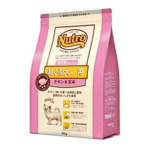 ニュートロ ナチュラルチョイス 超小型犬用 成犬用 チキン&玄米 4kg プレミアムチキン 関東当日便|chanet
