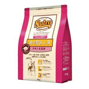 ニュートロ ナチュラルチョイス 超小型犬用 エイジングケア チキン&玄米 4kg プレミアムチキン 関東当日便