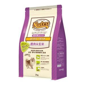 ニュートロ ナチュラルチョイス 鹿肉&玄米 超小型犬〜小型犬用 成犬用 2kg プロテインシリーズ 関東当日便|chanet