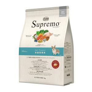 ニュートロ シュプレモ 体重管理用 4kg 関東当日便|chanet