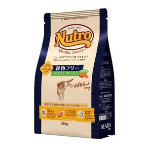 メーカー:ニュートロ メーカー品番:NC168 muryotassei_900_999 ナチュラルフ...
