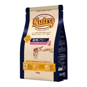 ナチュラルチョイス 穀物フリー アダルト ダック 500g ニュートロ Nutro 関東当日便