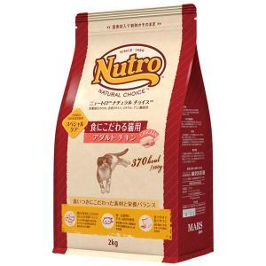 メーカー:ニュートロ メーカー品番:NC175 ナチュラルフード 4562358785672 ナチュ...