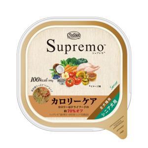 ニュートロ シュプレモ カロリーケア シニア犬用 トレイ 100g 24個 関東当日便 chanet