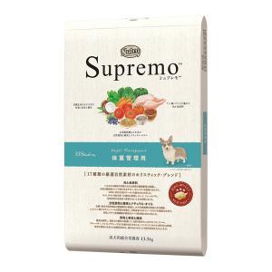 ニュートロ シュプレモ 体重管理用 13.5kg 沖縄別途送料 関東当日便 chanet