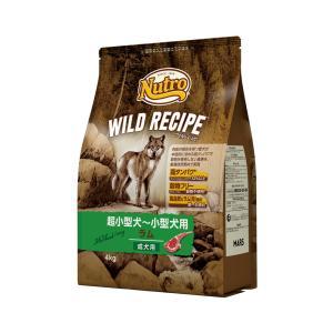 ニュートロ ワイルド レシピ 超小型犬〜小型犬用 成犬用 ラム 4kg お一人様5点限り