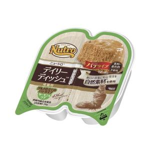 ニュートロ キャット デイリー ディッシュ 成猫用 サーモン&ツナ グルメ仕立てのパテタイプ 75g 8個入り 関東当日便|chanet