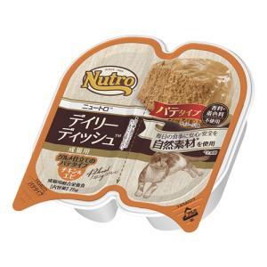 ニュートロ キャット デイリー ディッシュ 成猫用 チキン&エビ グルメ仕立てのパテタイプ トレイ ...