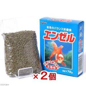 エンゼル 70g 2個 金魚のえさ 関東当日便|chanet
