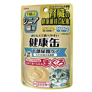 アイシア シニア猫用 健康缶パウチ 下部尿路ケア 40g 3袋