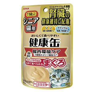 箱売り アイシア シニア猫用 健康缶パウチ 腸内環境ケア 40g 1箱48個 関東当日便 chanet