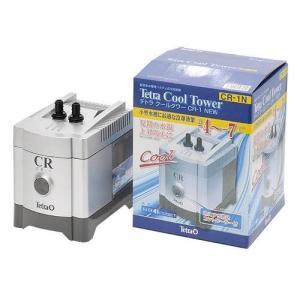テトラ 水槽用クーラー クールタワー CR−1 NEW 沖縄別途送料