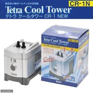 テトラ クールタワー CR−1 NEW 対応水量20リットル 水槽用クーラー ペルチェ式 沖縄別途送料 関東当日便|chanet