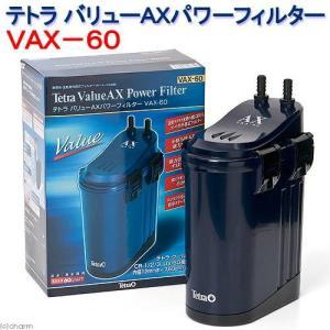 メーカー:テトラ 品番:78098 60cm以下(水量20〜66L)水槽に!フル装備だから、これだけ...