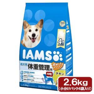 消費期限 2020/05/10 メーカー:アイムス 品番:ID226 獣医さんおすすめ! アイムス ...