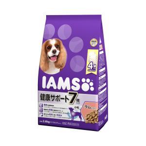 消費期限 2020/05/12 メーカー:アイムス 品番:ID232 獣医さんおすすめ! … ybr...