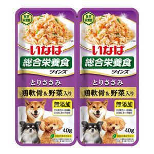お買得セット いなば ツインズ 低脂肪 とりささみ 鶏軟骨&野菜入り 80g(40g×2) お買い得2個入 関東当日便