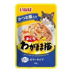 お買得セット いなば わがまま猫まぐろパウチかつお節入り 40g お買い得2個入 関東当日便