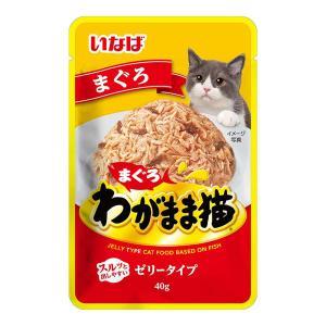 いなば わがまま猫 まぐろ パウチ まぐろ 40g 2袋入り 関東当日便