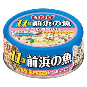 いなば 前浜の魚 11歳からのかつお丸つぶし 115g キャットフード 2個入 関東当日便|chanet