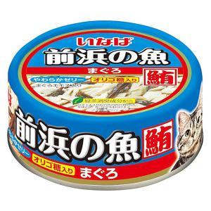 いなば 前浜の魚 まぐろ まぐろ 115g キャットフード 2個入 関東当日便 chanet
