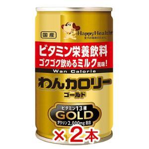 わんカロリー ゴールド 160g 犬 ペットウォーター ドリンク 2本入 関東当日便|chanet
