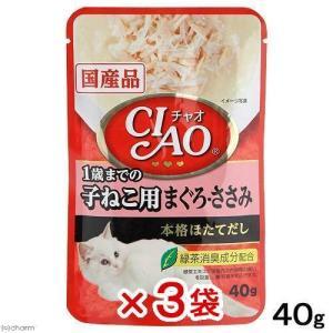 いなば CIAO(チャオ)パウチ 1歳までの子猫用 まぐろ・ささみ 40g CIAO(チャオ) 国産...