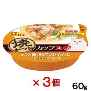 お買い得セット いなば 焼かつおカップスープ かつお節・ほたて貝柱・ささみ入り 60g お買い得3個 関東当日便