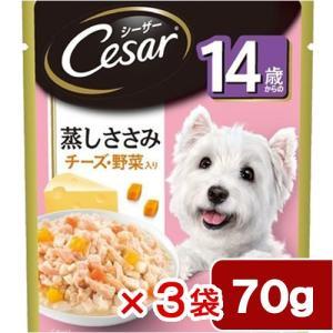… ybrand_code muryotassei_200_299 _dog 49023978393...