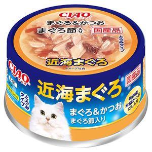 お買得セット いなば CIAO(チャオ) 近海まぐろ かつお・まぐろ節入り 猫フード ウェットフード 6缶 関東当日便