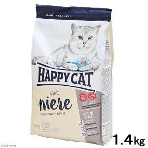 スプリーム 正規品 CAT 沖縄別途送料 ステアライズド 関東当日便 HAPPY 4kg
