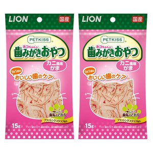 お買い得セット ライオン ペットキッス オーラルケア カニ風味かま 15g 2個セット 国産 関東当日便