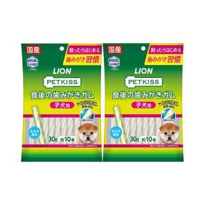 お買い得セット ライオン ペットキッス 食後の歯みがきガム 子犬用 10本 2個セット 国産 関東当日便