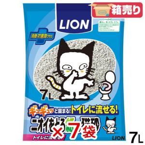 箱売り お一人様1点限り ライオン 新ニオイをとる紙の猫砂  7L 1箱7袋入り 関東当日便|chanet