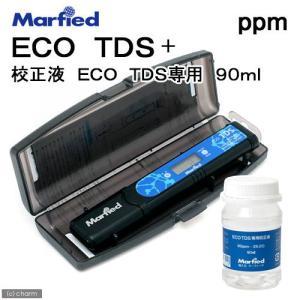 メーカー:マーフィード 水の中に溶け込んだ不純物を監視しよう! 水槽内のTDSを測定する機器です。T...