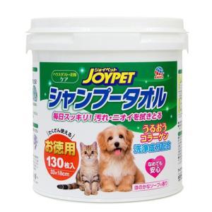 アース・ペット ジョイペット シャンプータオル ペット用 徳用 130枚入 関東当日便|chanet