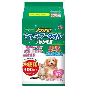 アース・ペット ジョイペット シャンプータオル ペット用 つめかえ用 100枚入 関東当日便|chanet