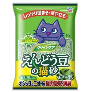 メーカー:アース・ペット えんどう豆のチカラでオシッコを強力吸収! 猫砂 クリーンケア えんどう豆の...